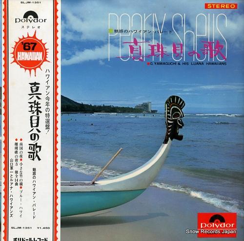 YAMAGUCHI, GUNICHI pearly shells SLJM-1351 - front cover