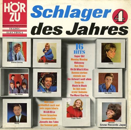 V/A schkager des jahres 4 SHZT543 - front cover