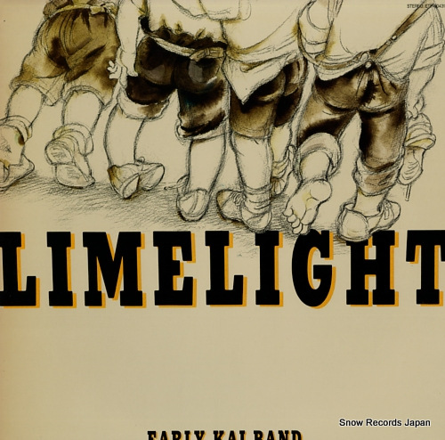 KAI BAND limelight early kai band