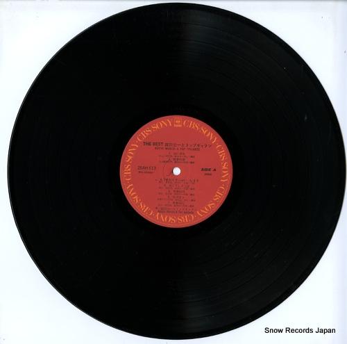 MORITA, KOICHI, AND TOP GALLANTS the best 25AH613 - disc