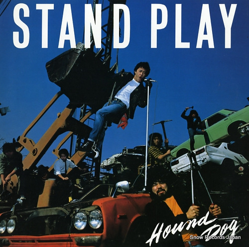 HOUND DOG stand play