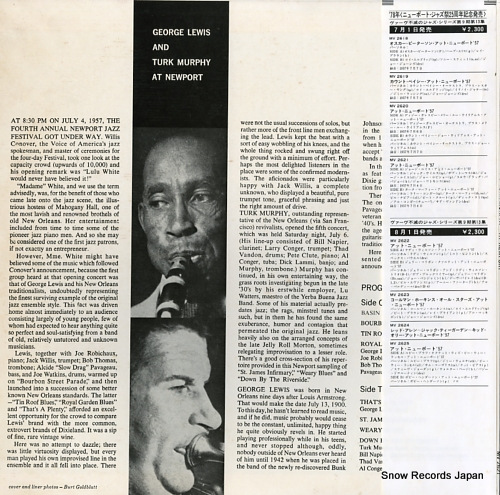 LEWIS, GEORGE, AND TURK MURPHY at newport MV2621 - back cover