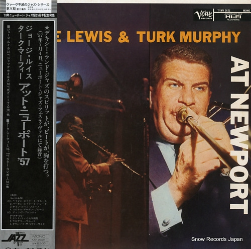 LEWIS, GEORGE, AND TURK MURPHY at newport MV2621 - front cover