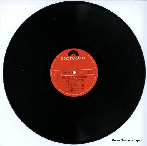 IBE, HARUMI, AND FRANZ LOEFFLER paulussika pole / guitar no kyoen MR3192 - disc