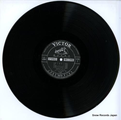 MASAO YAGI ALL STARS in the mood for love / romantic piano mood SJL-5086 - disc