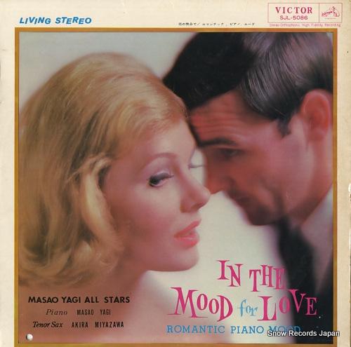 MASAO YAGI ALL STARS in the mood for love / romantic piano mood SJL-5086 - front cover