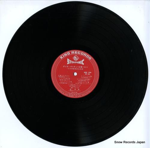 MORI, TAKAYASU dance party no yoru / no.4 SKK194 - disc