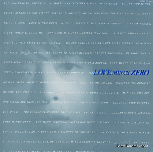 KAI BAND love minus zero ETP-90430 - front cover
