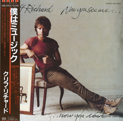 RICHARD, CLIFF now you see me, no you don't EMS-81554 - front cover