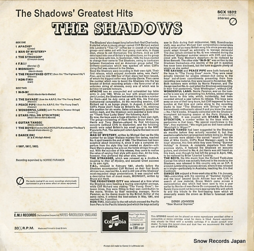 シャドウズ the shadows' greatest hits SCX1522