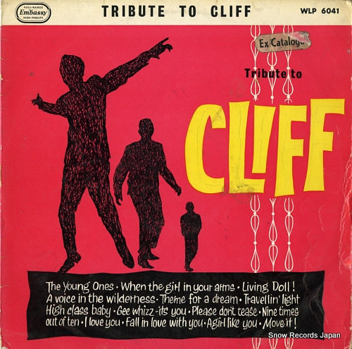 V/A tribute to cliff WLP6041 - front cover