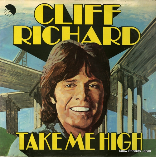 RICHARD, CLIFF take me high EMC3016 - front cover