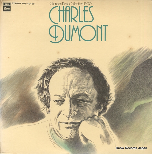 DUMONT, CHARLES chanson best collection 1500 EOS-40188 - front cover
