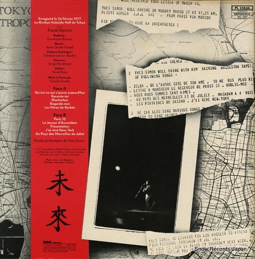 SIMON, YVES yves simon a tokyo PL37628 - back cover