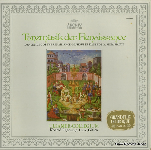 ULSAMER-COLLEGIUM dance music of the renaissance 2533111 - front cover