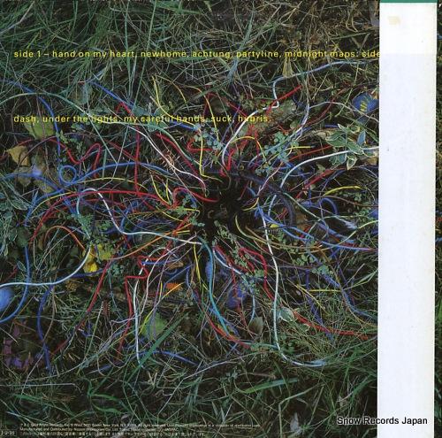 SHRIEKBACK jam science 25RS-247 - back cover