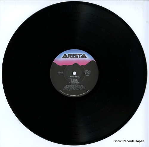 SHRIEKBACK jam science 25RS-247 - disc