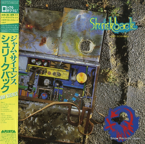 SHRIEKBACK jam science 25RS-247 - front cover
