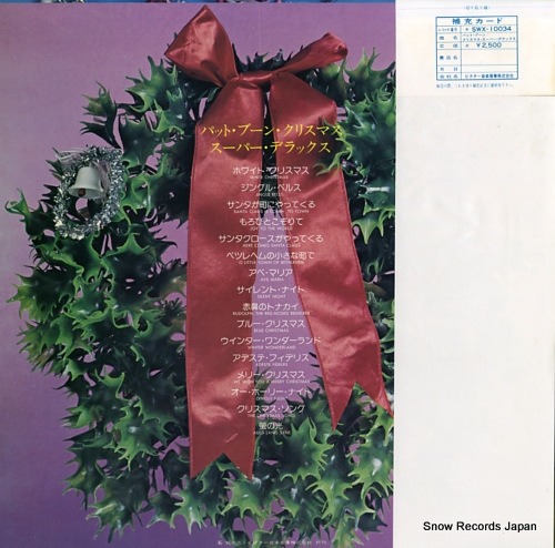 BOONE, PAT christmas songs super deluxe SWX-10034 - back cover