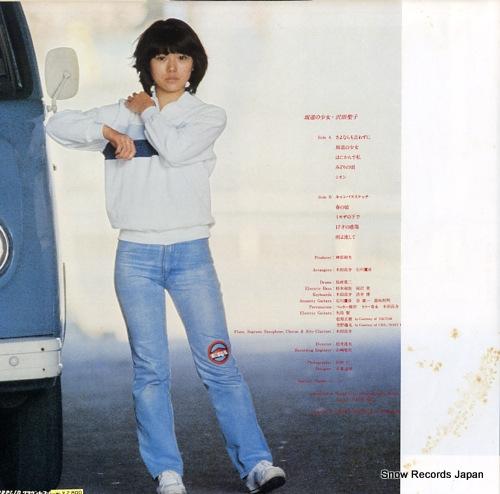 SAWADA, SHOKO sakamichi no shojo OPL-1008 - back cover