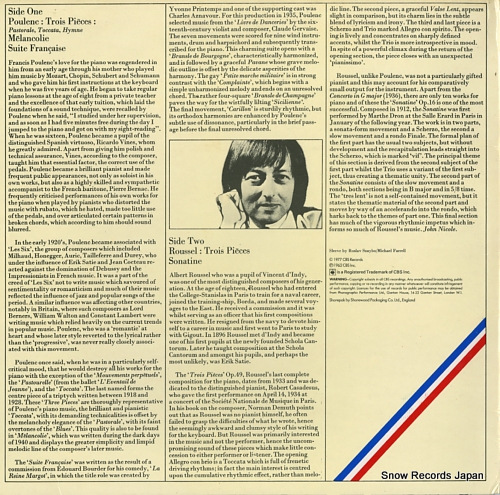 PREVIN, ANDRE french piano music by poulenc & roussel CBS61782 - back cover