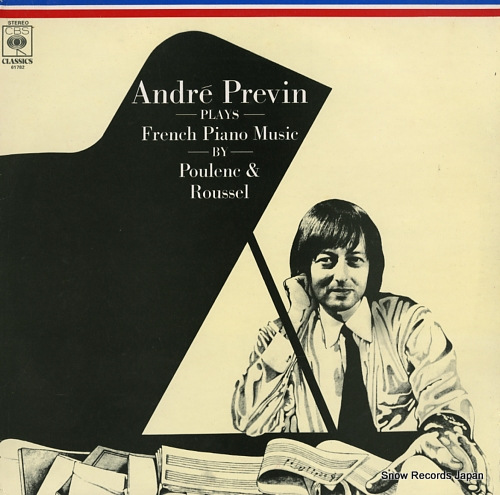 PREVIN, ANDRE french piano music by poulenc & roussel CBS61782 - front cover