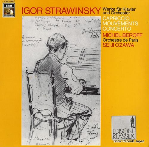 BEROFF, MICHEL / SEIJI OZAWA strawinsky; capriccio / mouvements / concerto 1C063-11698 - front cover