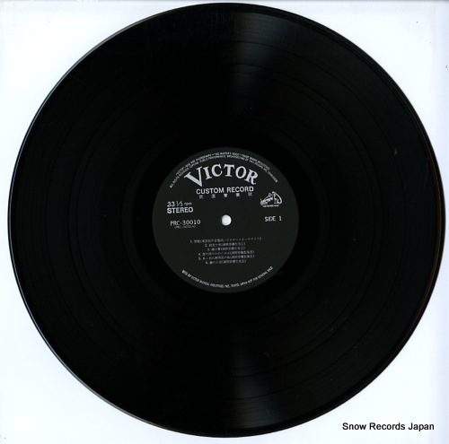 VICTOR ORCHESTRA / URAKOU SOTSUGYOSEI YUSHI urawa kotougakko / bugenryo ryoka PRC-30010 - disc