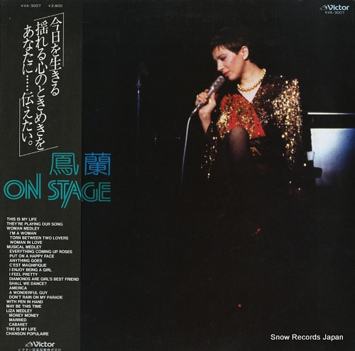 OOTORI, RAN on stage KVA-3007 - front cover