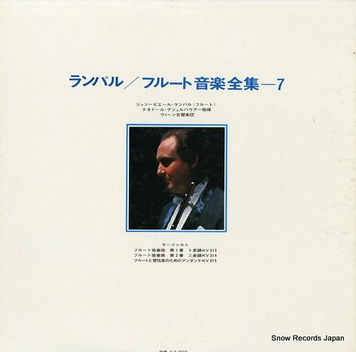 RAMPAL, JEAN-PIERRE mozart; florilege de la flute 7 OS-2237-RE - back cover