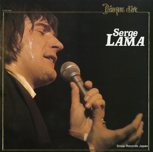 LAMA, SERGE disque d'or 2C070-72012 - front cover