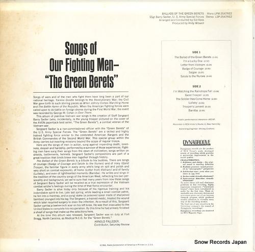SSGT. BARRY SADLER ballads of the green berets LSP-3547 - back cover