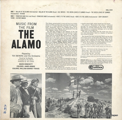 BENEKE, TEX, AND HIS ORCHESTRA music from the film