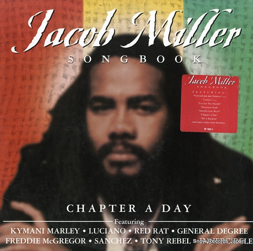 MILLER, JACOB chapter a day / jacob miller song book VPRL1561 - front cover