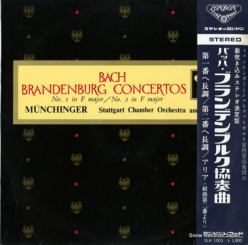 MUNCHINGER, KARL bach; brandenburg concertos nos.1 & 2 SLH1003 - front cover
