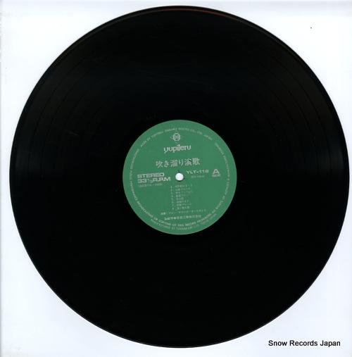 BLUE SOUND ORCHESTRA fukidamari enka YLT-118 - disc