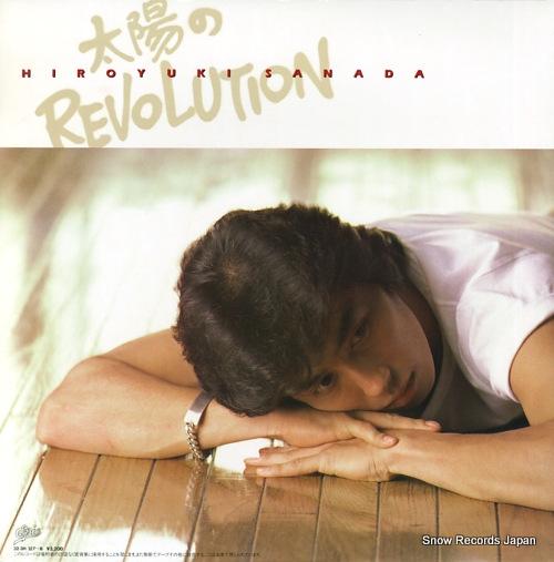 SANADA, HIROYUKI taiyo no revolution 32.3H-127-8 - back cover