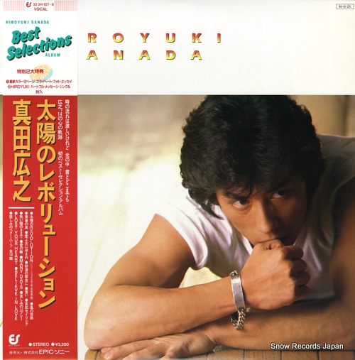 SANADA, HIROYUKI taiyo no revolution 32.3H-127-8 - front cover