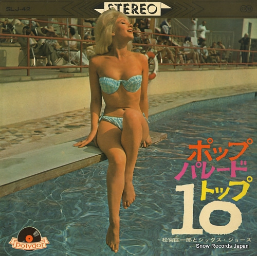 MATSUMIYA, SHOICHIRO, AND SIX JONES pop parade top 10 SLJ-42 - front cover