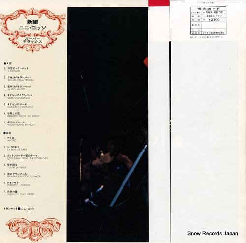 ROSSO, NINI super deluxe SWX-10132 - back cover