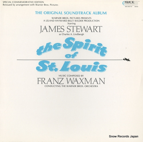 WAXMAN, FRANZ the spirit of st.louis ERS6507-ST - front cover