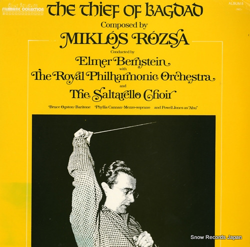 ROZSA, MIKLOS / ELMER BERNSTEIN the thief of bagdad FMC-8 - front cover