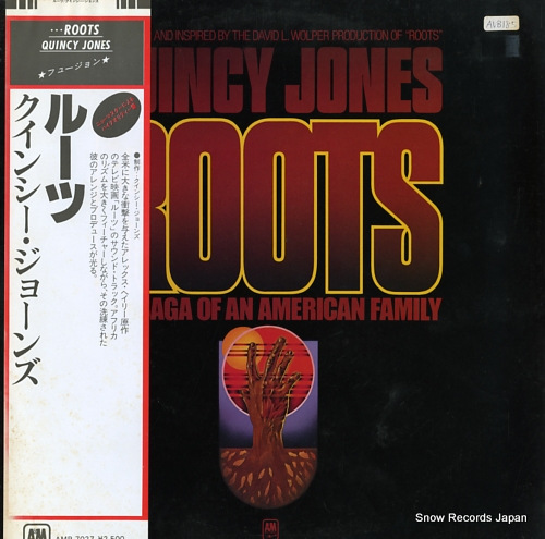 JONES, QUINCY roots / the saga of an american family AMP-7027 - front cover