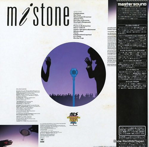 SUGI, MASAMICHI mistone 30AH1629 - back cover