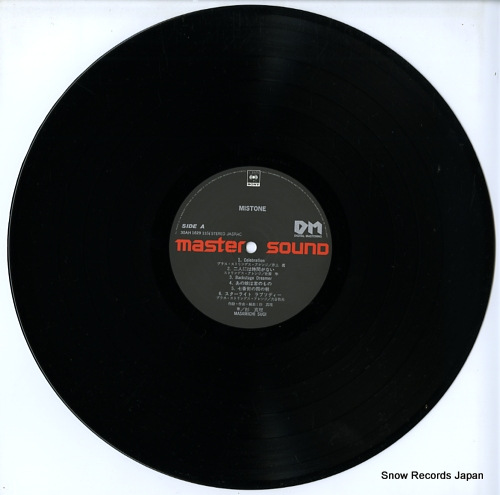 SUGI, MASAMICHI mistone 30AH1629 - disc