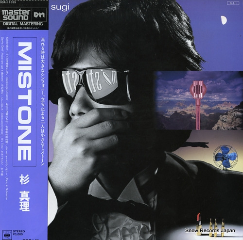 SUGI, MASAMICHI mistone 30AH1629 - front cover