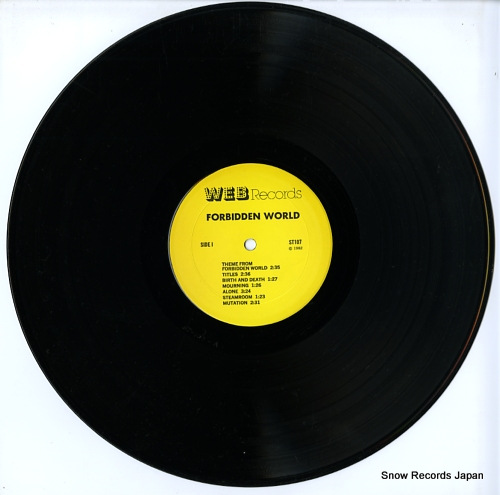 JUSTIN, SUSAN forbidden world ST107 - disc