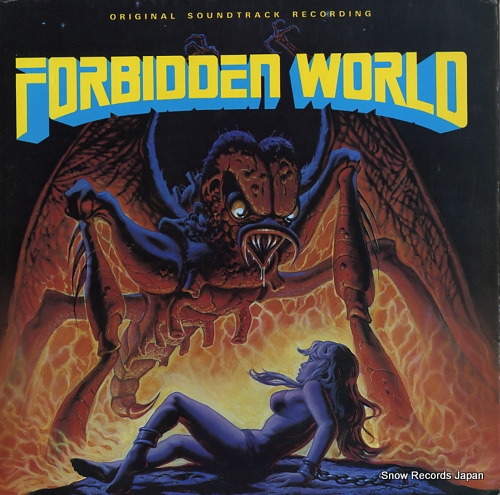 JUSTIN, SUSAN forbidden world ST107 - front cover