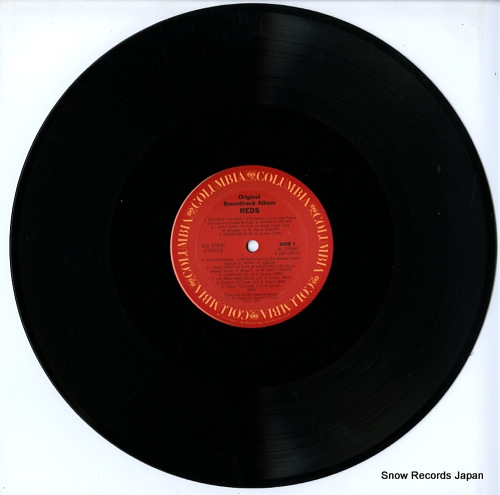 V/A reds BJS37690 - disc
