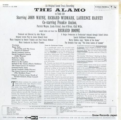 TIOMKIN, DIMITRI the alamo PC8358 - back cover